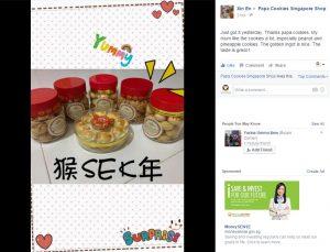 Xin En_feedback